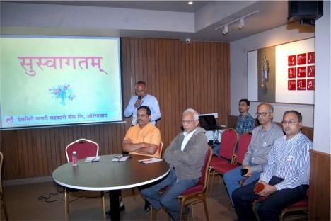 ca-meet-of-deogiri-bank-kishore-shitole-aurangabad