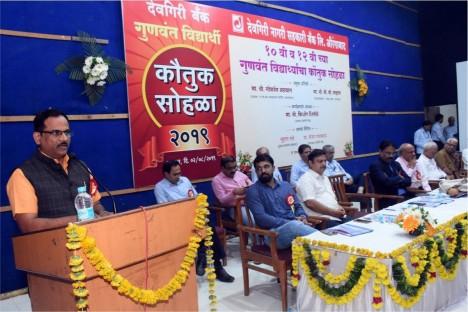 deogiri-bank-appreciation-ceremony-kihsore-shitole-giving-speech-aurangabad