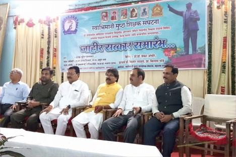 jahir-satkar-samarambh-kishore-shitole-inaugration