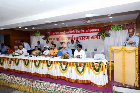 kishore-shitole-at-deogiri-bank-36th-annual-general-assembly