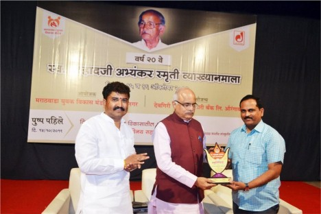 auranagabad-political-leader-kishore-shitole-at-swa-praladji-abhyankar-vyankyanmala