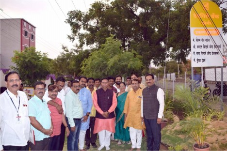 bjp-leader-kishore-shitole-with-political-leader-ghodale-at-deogiri-bank-aurangabad