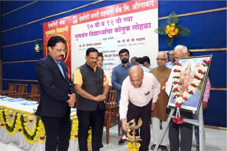 kishore-shitole-with-guests-at-appreciation-ceremony-aurangabad